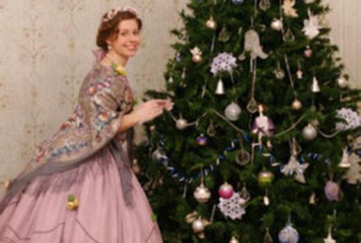 «Рождественский визит»
