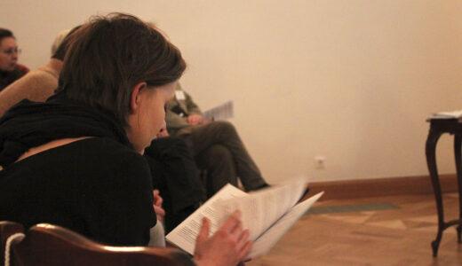 «Литературные чтения в усадьбе Боратынских»