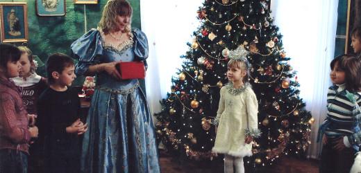 «Рождество в доме Боратынских»