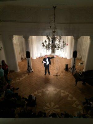 Поэтический театр Алексея Гомазкова
