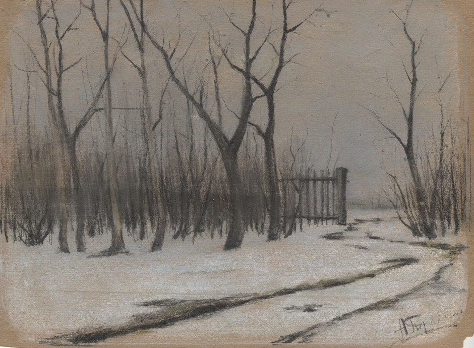 А.А. Боратынский, правнук поэта. Начало весны