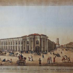 Вид Гостиного двора в Санкт-Петербурге. Офорт И.А. Иванова. 1815 г.