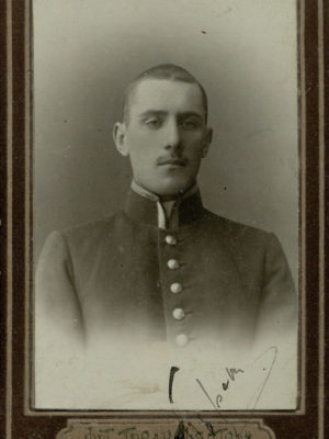 11. Д.А. Боратынский