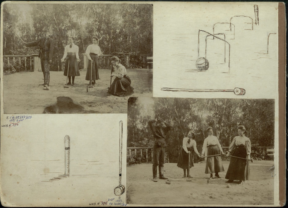 Лист из семейного фотоальбома Боратынских (оборотная сторона)