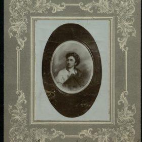 Алаида Гамба (?). Фотография. Фотобумага, картон. 1850-е.