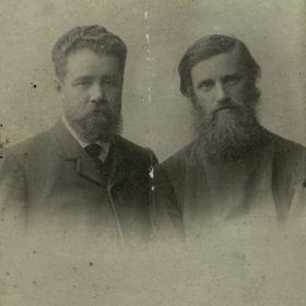 Н.Н. Белькович и В.Н. Белькович. Фотография. Санкт-Петербург. Фотография П. Жукова «К. Шапиро». Фотобумага, картон. 1904-1905 гг.