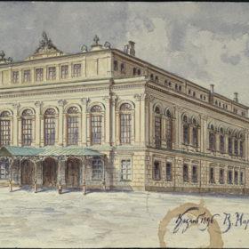 Нарамовский В.А. Городской театр. Казань. 1896 г. Бумага, акварель