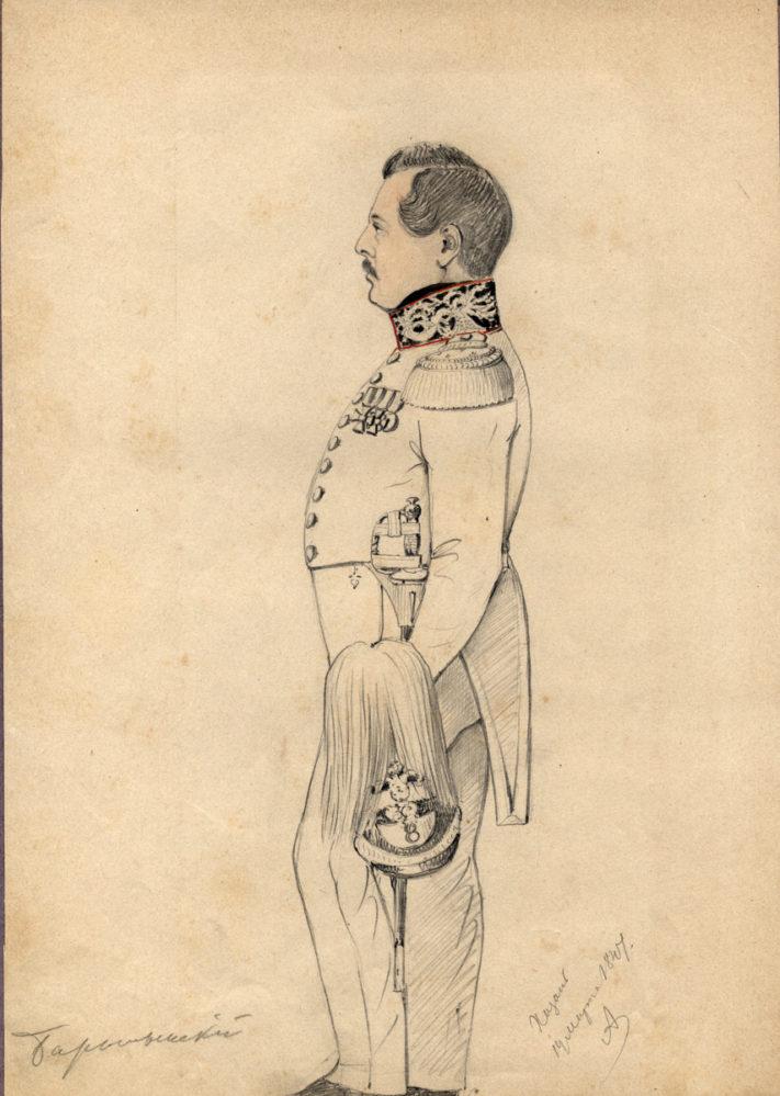 Портрет И.А. Боратынского. Неизвестный художник. Казань. Бумага, карандаш, акварель. 1847
