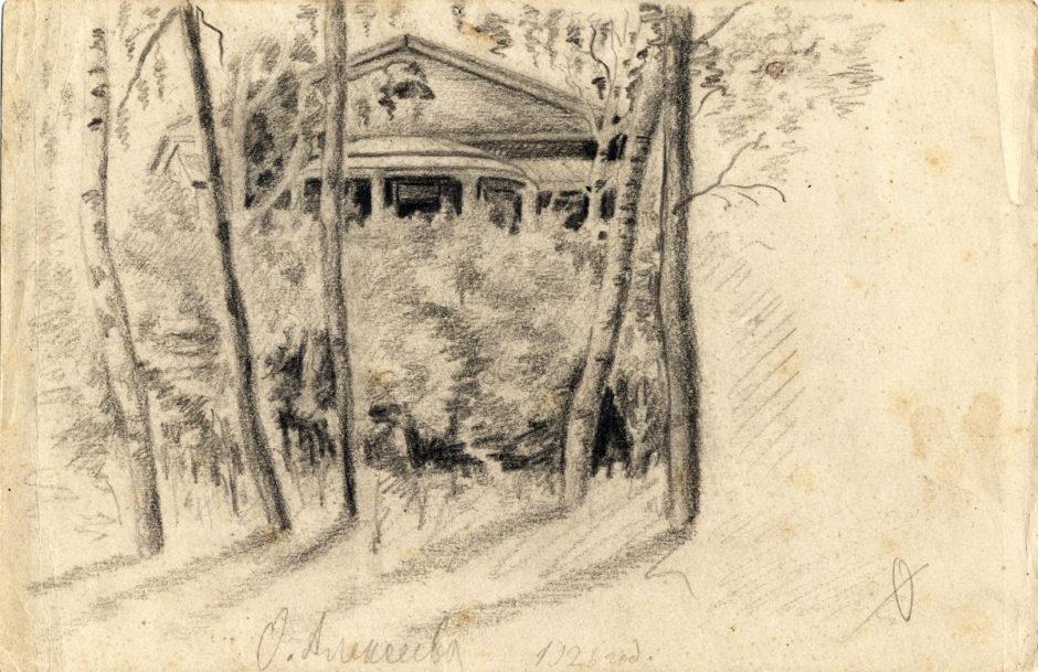 Шушарский дом издали. Рисунок О.А. Алексеевой, правнучки Е.А.Боратынского. 1926