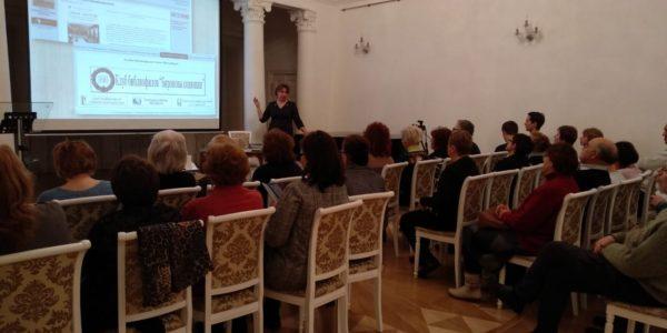 Заседание Клуба любителей казанской старины