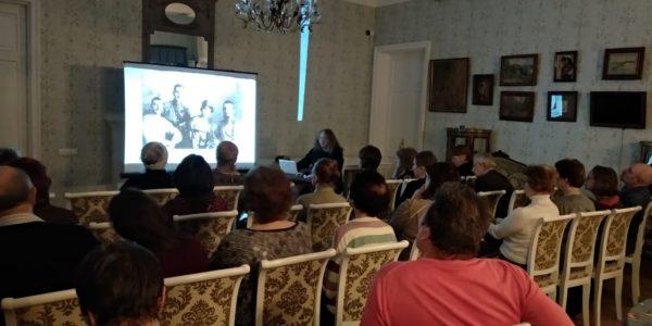Февральское заседание Клуба любителей казанской старины