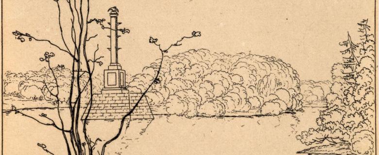 В.А. Жуковский Чесменская колона. Санкт-Петербург, 1822-1823. Офорт. Лист из серии «Виды Царского Села»