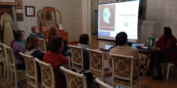 Сентябрьское заседание Клуба любителей казанской старины