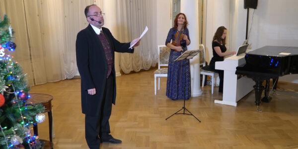 «Не пой, красавица…». Представление «Поэтического театра Алексея Гомазкова»