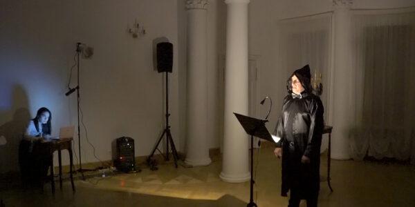 «Русский ворон». Представление «Поэтического театра Алексея Гомазкова»
