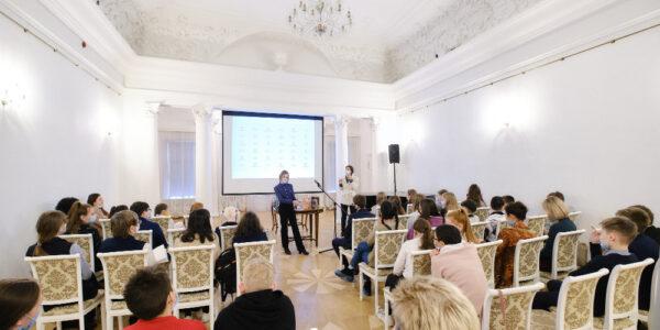 Творческая встреча с Асей Петровой