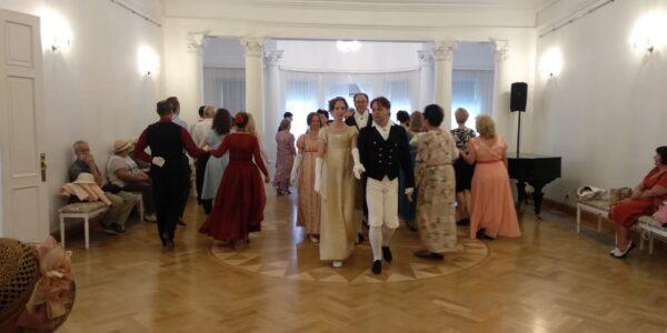 Пушкинский бал, посвященный дню рождения А.С. Пушкина